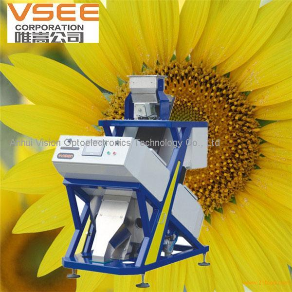 Sunflower Seeds color sorter machine,separator cleaning processing machine Biji bunga matahari warna