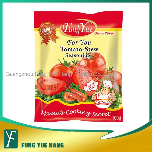 100g Tomato Flavor Condiment Seasoning Powder