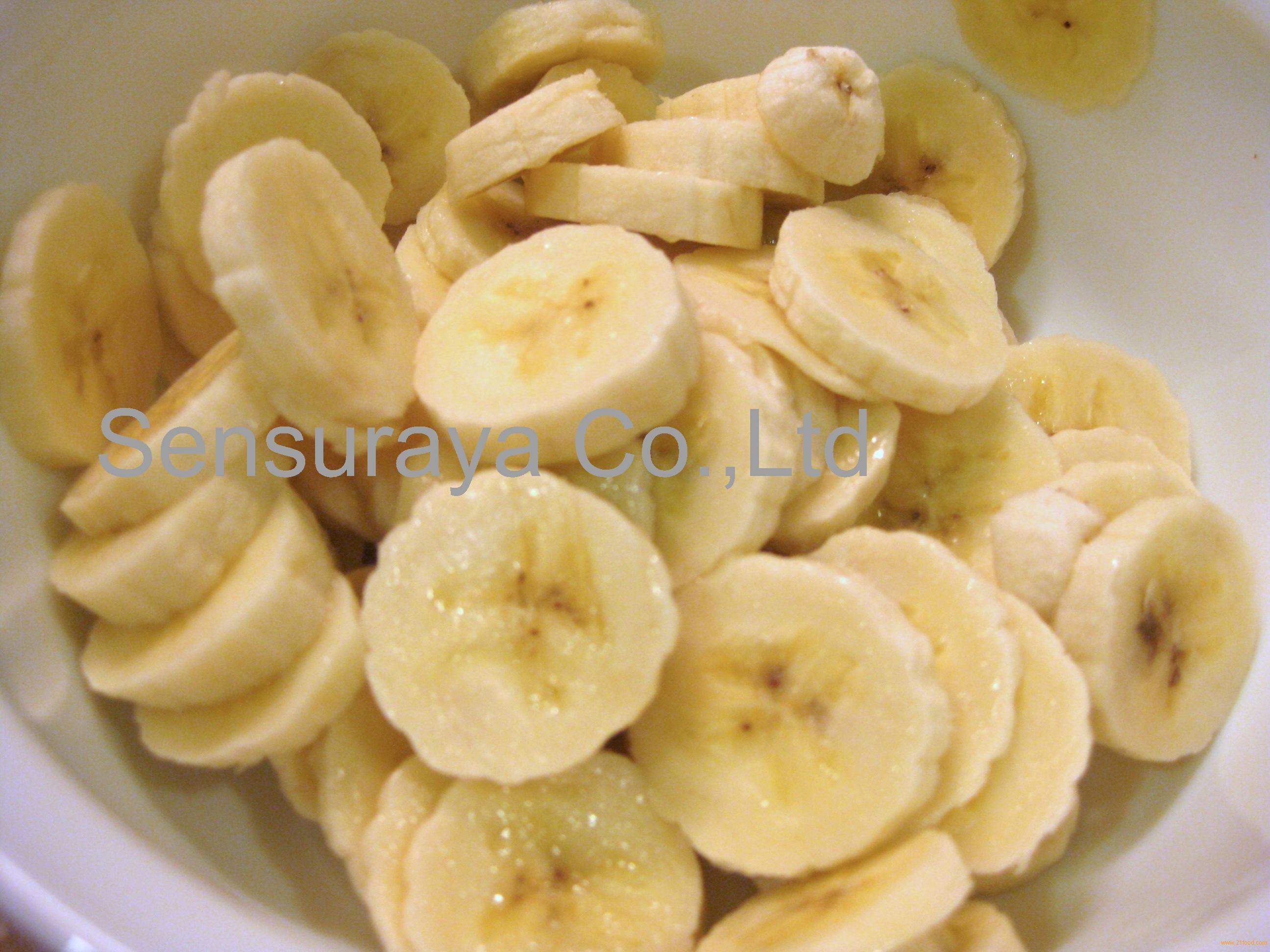Organic Freeze Dried Organic Banana