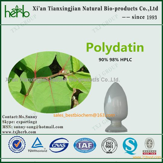 Xi An Tianxingjian Natural Bio Products Co Ltd