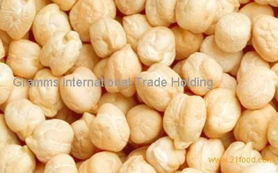 Best Quality Chickpeas,garbanzo bean for sale