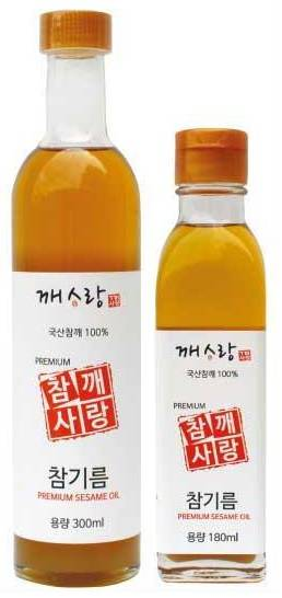 Sesame oil Contact Now