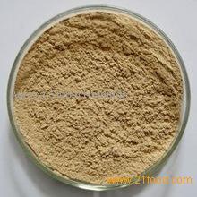 Vanilla Beans Powder