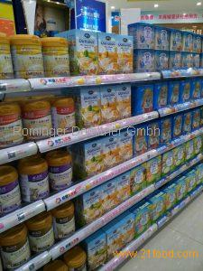 Infant food DANALAC infant formula in 3 stages