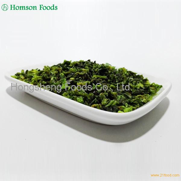 Dried Green Pepper Flakes