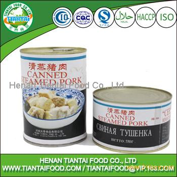 wholesale china factory canned steamed pork chops