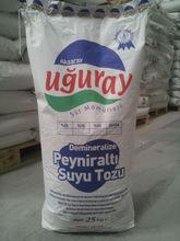 we sell Whole Cream Milk Powder and Skimmed Milk best Price, Sweet Whey Powder