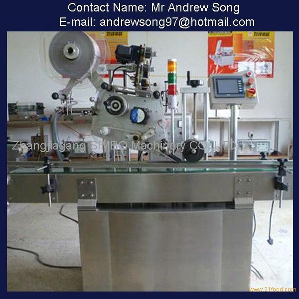 Beer labeling machine productschina beer labeling machine for Beer label machine