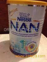 Nestle NAN Milk Powder