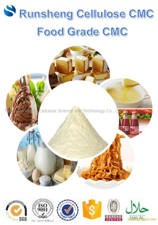Thickener Food additives Sodium Carboxymethyl Cellulose food grade CMC Halal Kosher