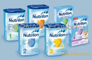 Baby Milk - Cow & Gate, NUTRILON, Friso, Milupa,