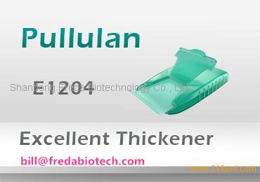 PULLULAN|CAS9057-02-7