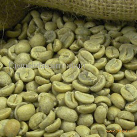 Кофейные Зерна Арабики