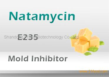 NATAMYCIN (>50%) HOT SALE!