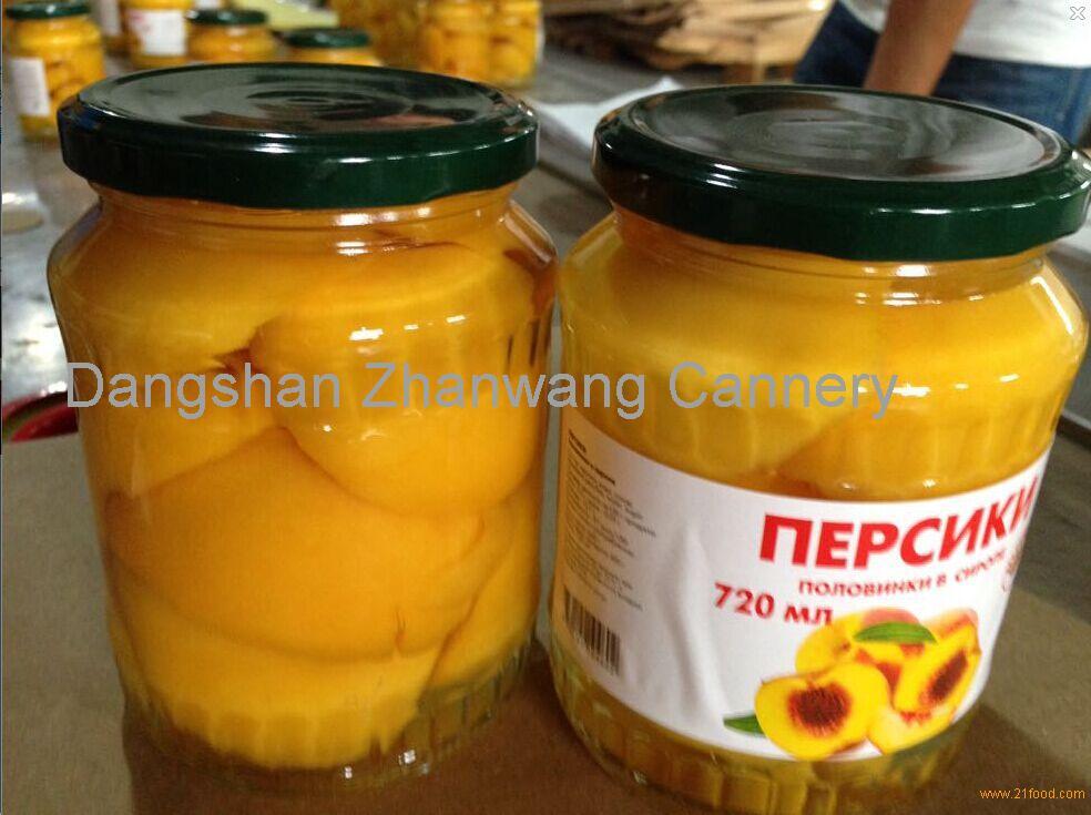 yellow peach in glass jar 720 gm