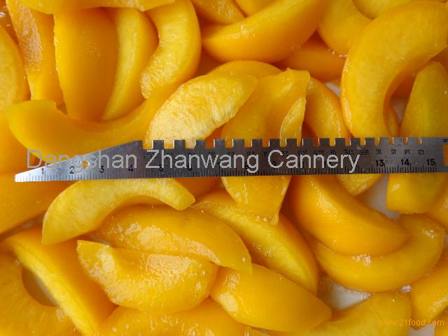 820g in tins yellow peach in syrup