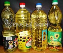 /Grade A Quality /Refined Sunflower Oil/,