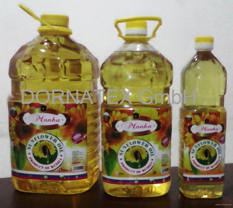 High Quality Refined Deodorized Chilled Ukrainian Sunflower Oil (RSFO)