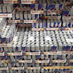 Automatic red bull energy drink