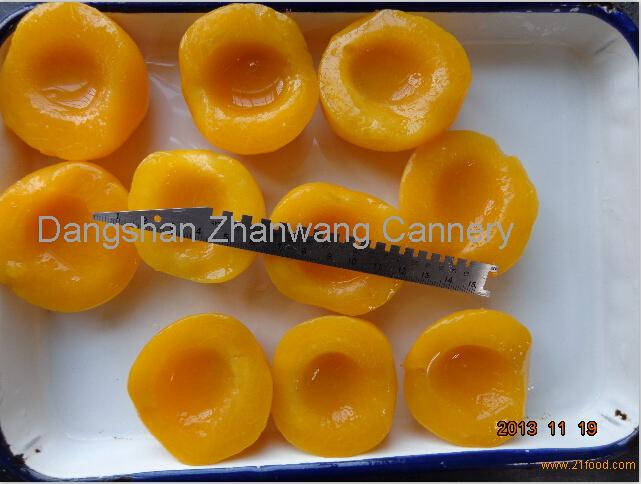 Canned Yellow Peach 820G