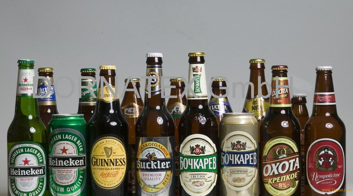 Heineken Beer of all sizes from- Holland!-