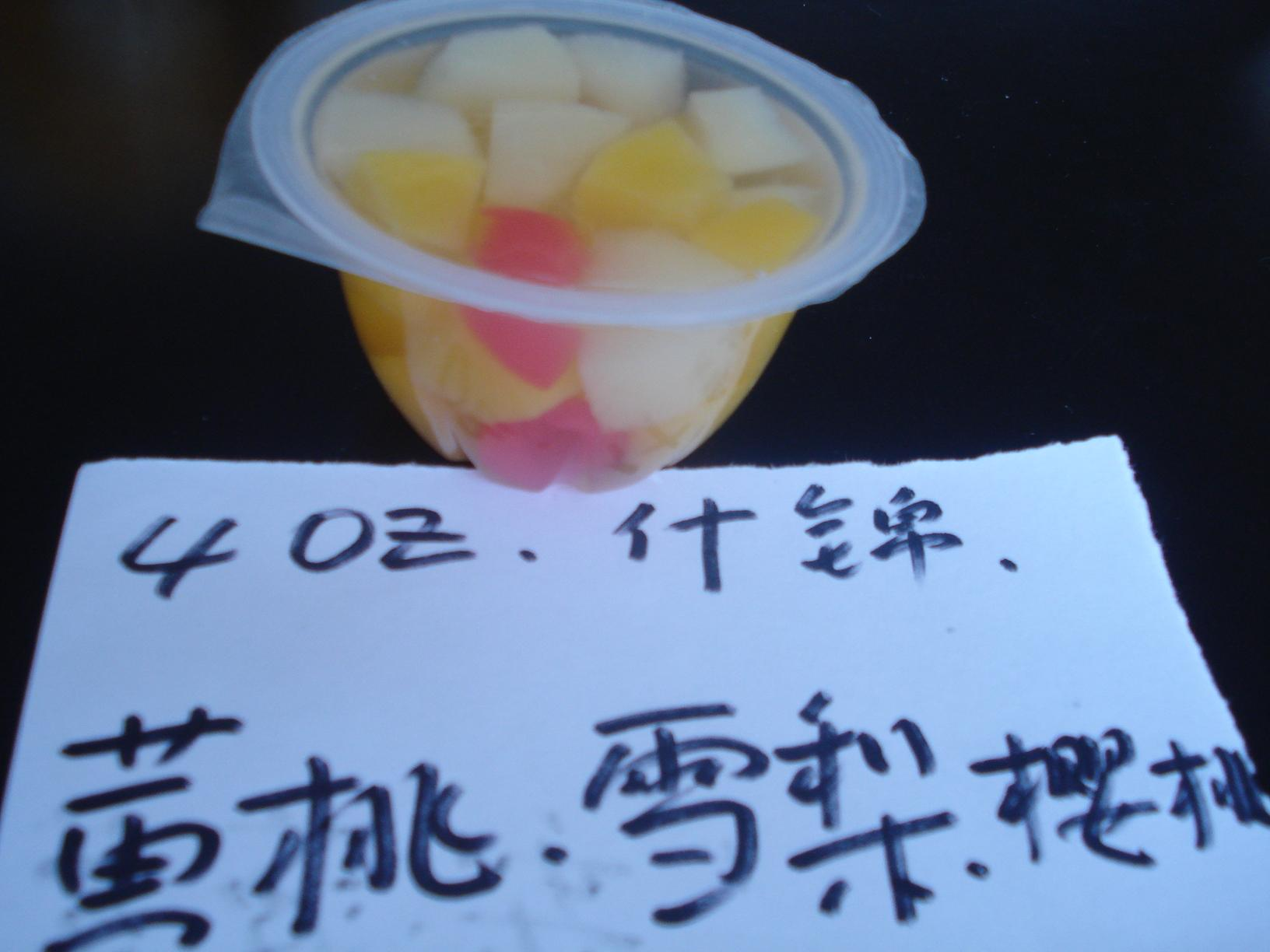 4oz fruit cup in light syrup-mixed fruit