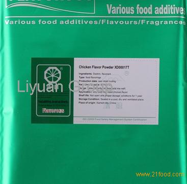 Chinese Chicken Flavor Dry Spice