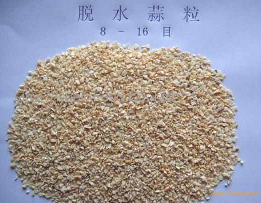 Garlic granule 8-16mesh without root