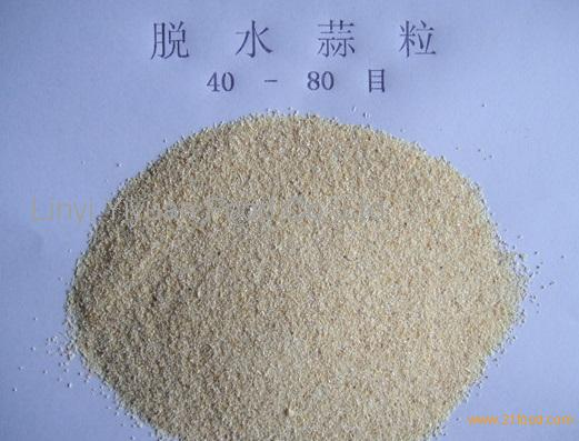 garlic granule 26-40mesh without root