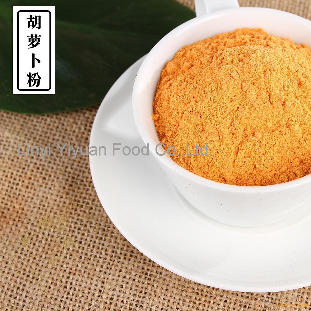 carrot powder High Quality