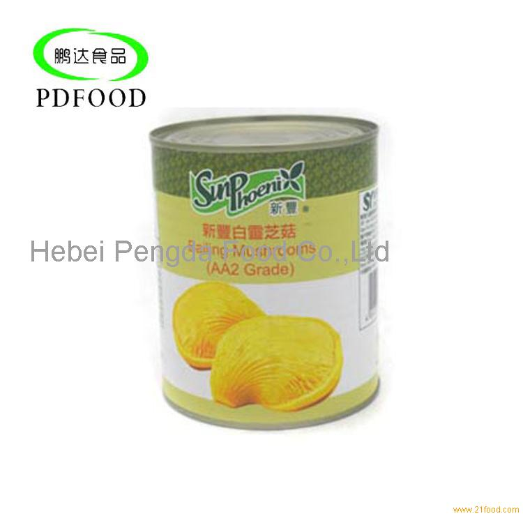 canned whole button bailing mushroom products,China canned whole button bailing mushroom supplier750 x 750 jpeg 33kB