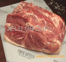 Frozen Pork Tongue, Frozen Pork Throat, Frozen Pork Snout, Frozen Pork legs for sale