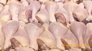 Export Halal Frozen Whole Chicken Brazil /Low-Salt Feature and BQF Freezing Process/1 Year