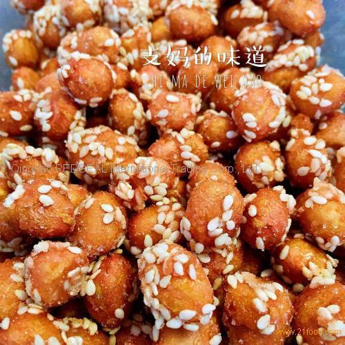 Honey Flavor Roasted Peanut Kernel