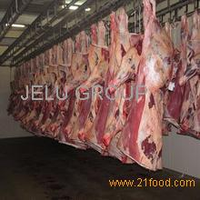 Buy Beef feet long, cow feet, frozen beef feet long cut for sale