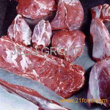 Frozen Beef Meat With Good Price