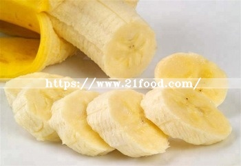 High Quality Freeze Dried Banana Chips with High Quality