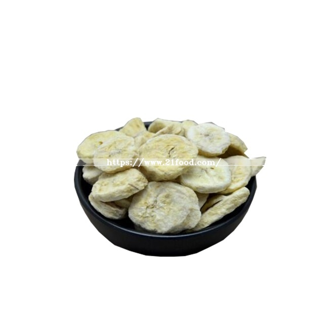 Pure Natural Chinese Health Snack Freeze Dried Banana Chips Dehydrated Banana