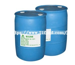 Choline Chloride 70%, 75% liquid