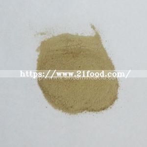 Soyabean Protein Powder (amino acid powder for feed grade)