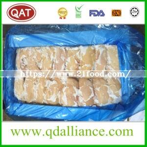 Frozen Halal Chicken Breast Fillet