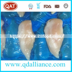 Halal Chicken Fillet Skinless Boneless