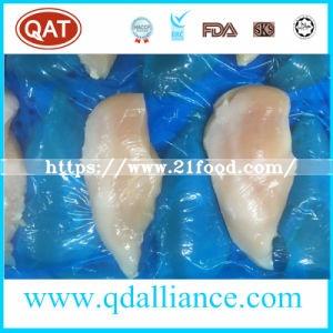Halal Chicken Breast Skinless Boneless