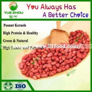 Silihong Peanut Kernels 60/70 Packed in 25kg Vacuum Bag