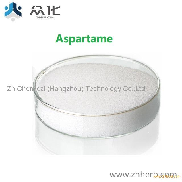 aspartame granular/ powder