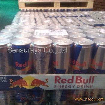 Redbull from Austria with English Texts