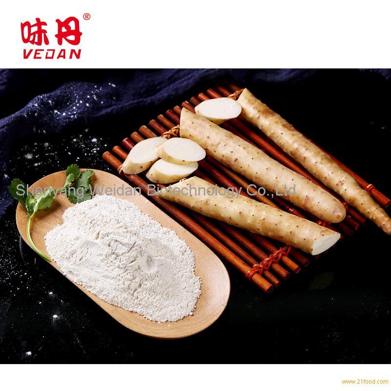SD Chinese Yam Powder