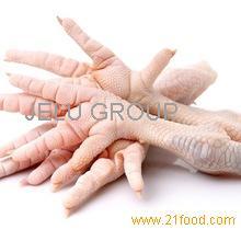 Frozen Chicken Feet / Frozen Chicken Paws / Chicken Feet and Paws.