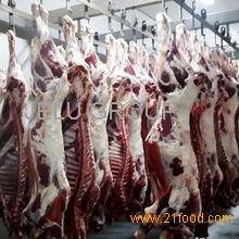 Beef wholesale supplier,Frozen Beef meat , Buffalo beef supplier