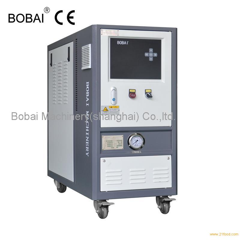 Bobai Water/Oil heater for Film production line
